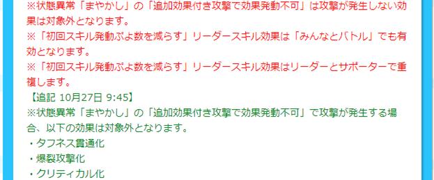 f:id:dstin8ion:20201027183840p:plain