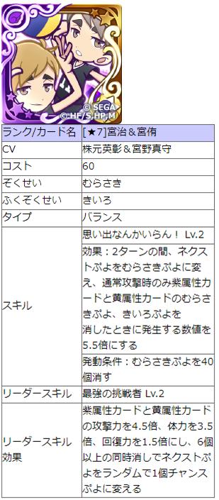 f:id:dstin8ion:20201112114446p:plain