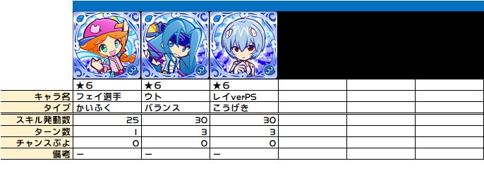 f:id:dstin8ion:20201130135819p:plain