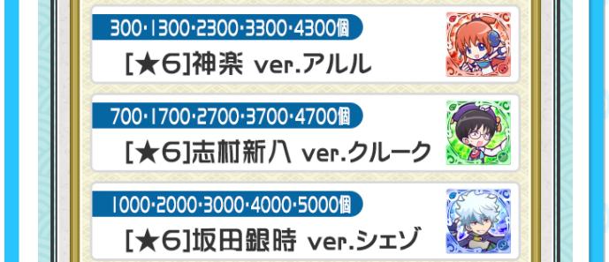f:id:dstin8ion:20210202095207p:plain
