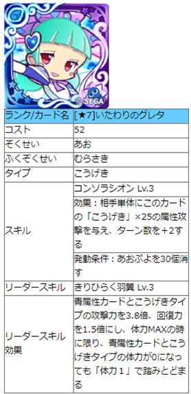 f:id:dstin8ion:20210305130321p:plain