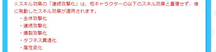 f:id:dstin8ion:20210312003856p:plain