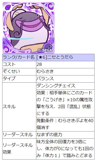 f:id:dstin8ion:20210401094646p:plain