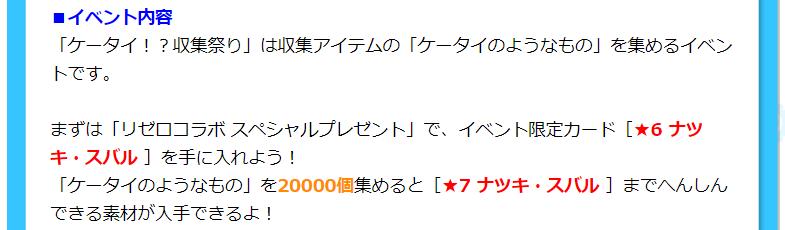 f:id:dstin8ion:20210809110003p:plain