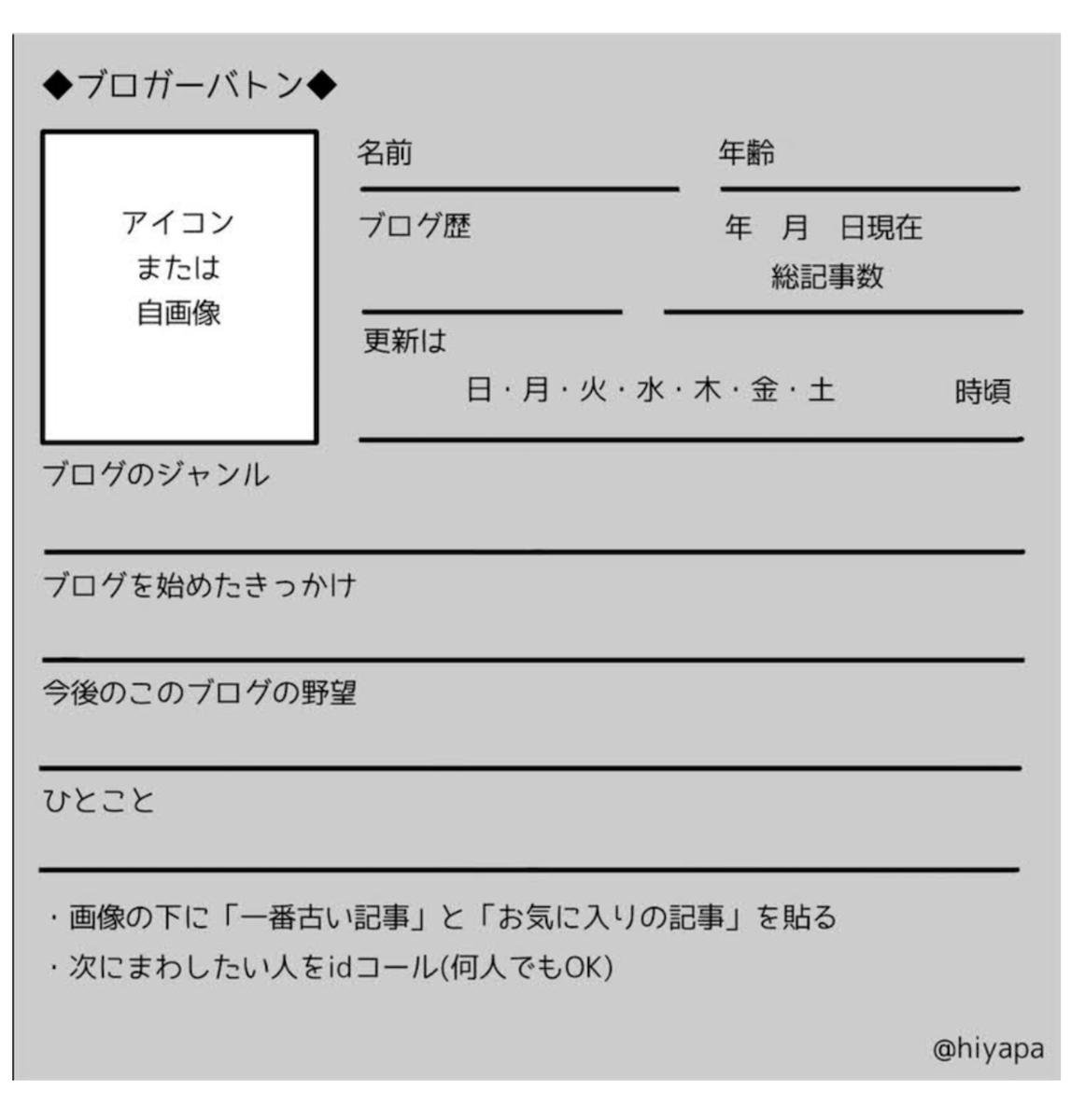 f:id:dsupplying:20200722082612p:plain