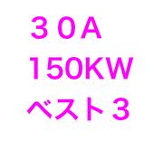 f:id:dtokyo0123:20190417204957p:plain