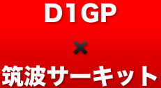 f:id:dtokyo0123:20190528052651p:plain