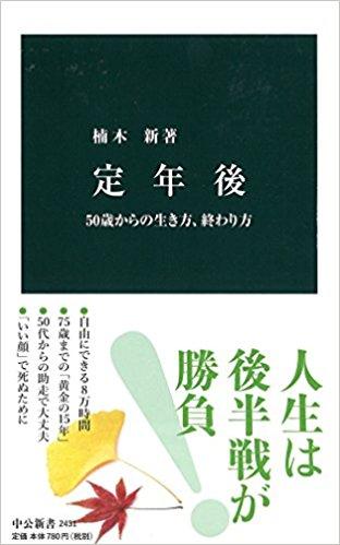 f:id:dual-yatsugatake-hygge-life:20180619080002j:plain
