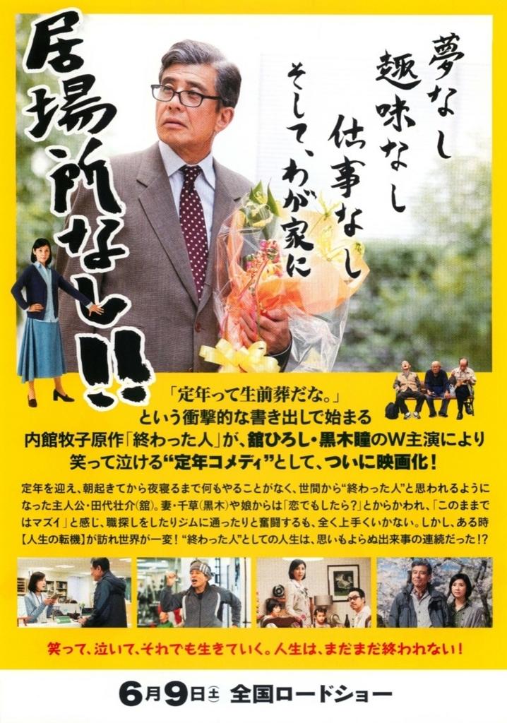 f:id:dual-yatsugatake-hygge-life:20180619080023j:plain