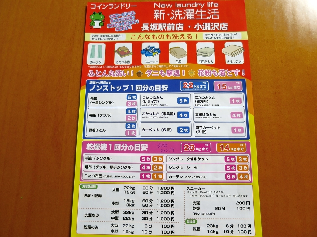 f:id:dual-yatsugatake-hygge-life:20180909090536j:plain