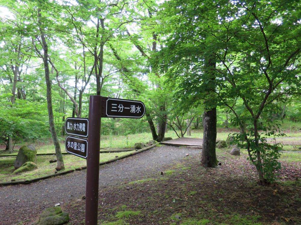f:id:dual-yatsugatake-hygge-life:20180910213737j:plain