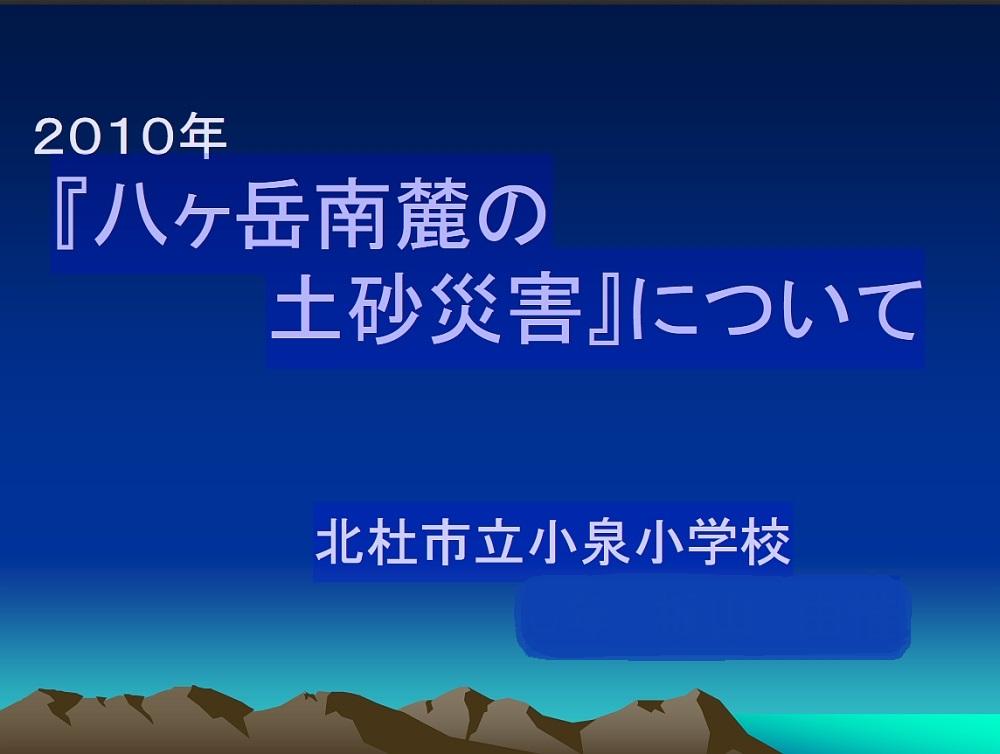 f:id:dual-yatsugatake-hygge-life:20180920065714j:plain