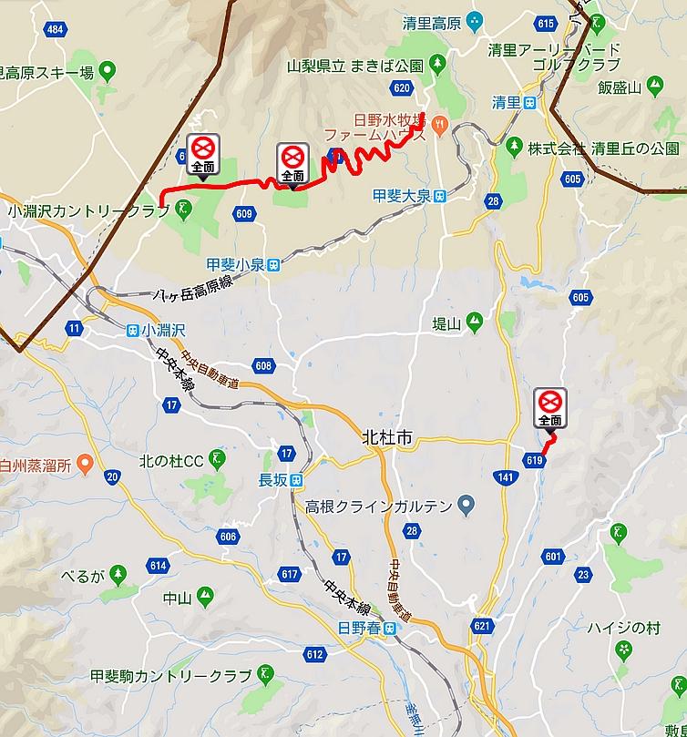 f:id:dual-yatsugatake-hygge-life:20181003073728j:plain