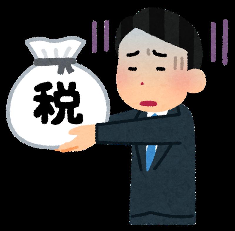 f:id:dual-yatsugatake-hygge-life:20181103083745p:plain