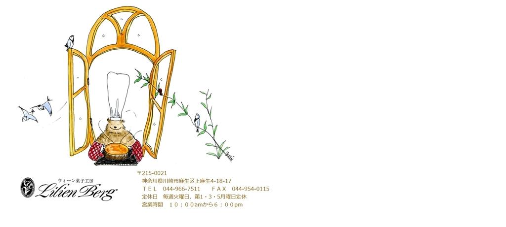 f:id:dual-yatsugatake-hygge-life:20181227074557j:plain