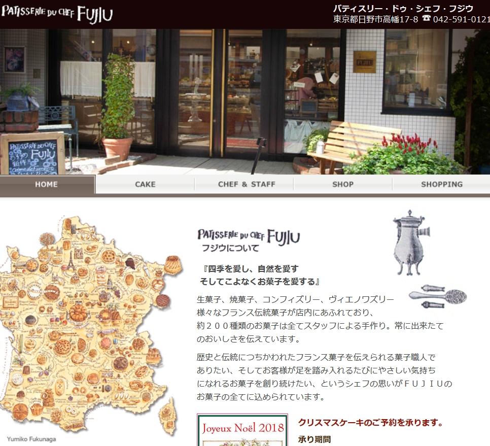 f:id:dual-yatsugatake-hygge-life:20181227074755j:plain