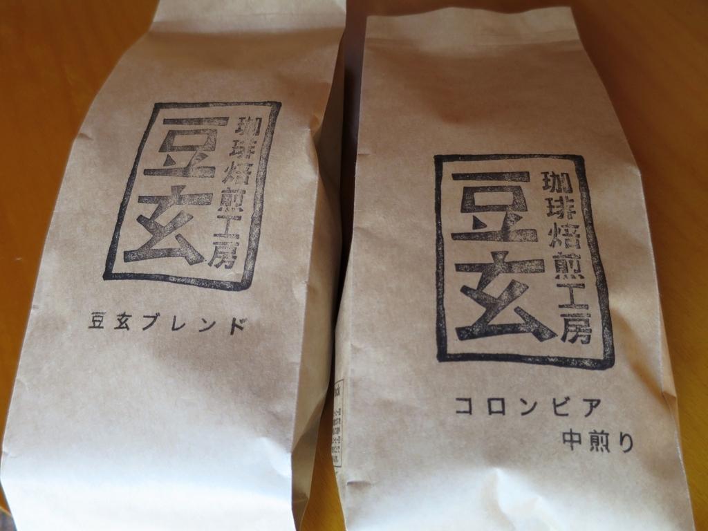 f:id:dual-yatsugatake-hygge-life:20190114153211j:plain