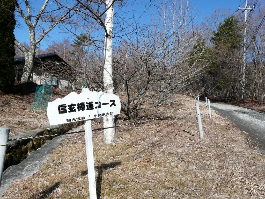 f:id:dual-yatsugatake-hygge-life:20190305205111j:plain