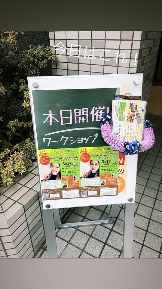 f:id:dual-yatsugatake-hygge-life:20190318074523j:plain
