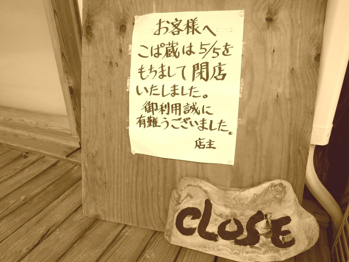 f:id:dual-yatsugatake-hygge-life:20190519143708j:plain