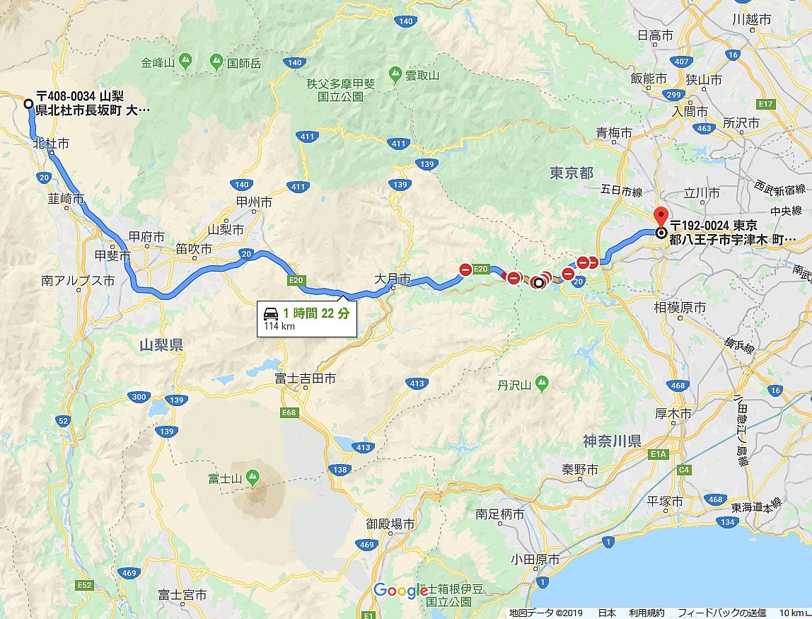 f:id:dual-yatsugatake-hygge-life:20191014185118j:plain
