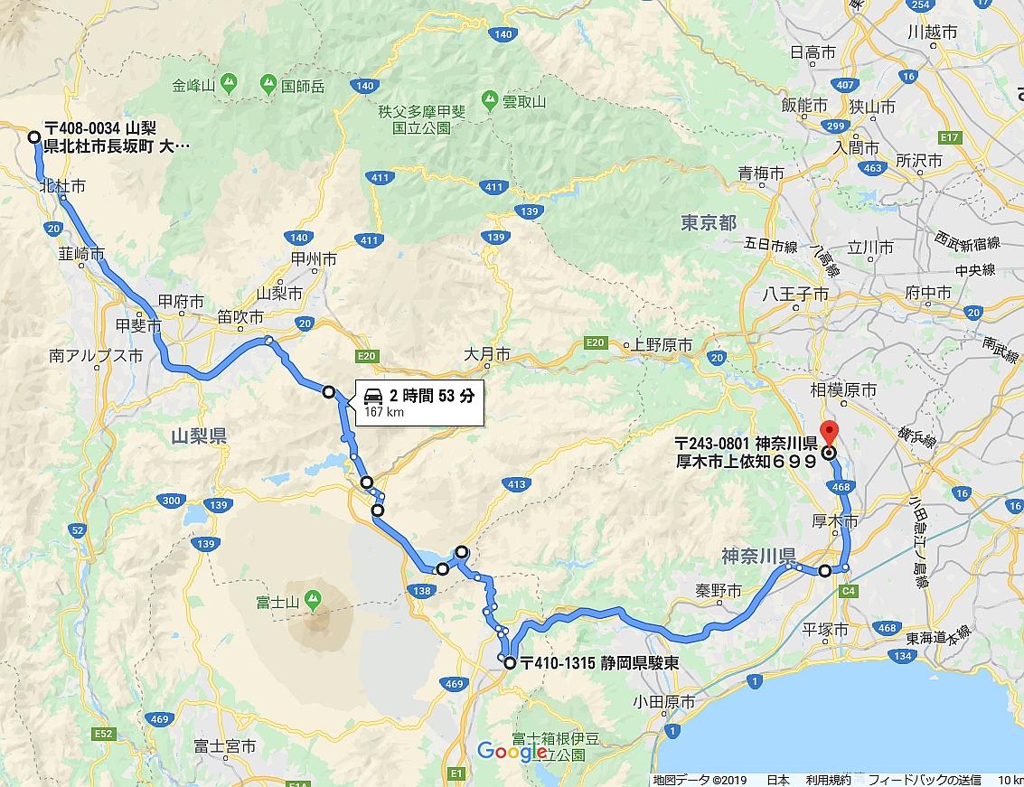 f:id:dual-yatsugatake-hygge-life:20191014185940j:plain