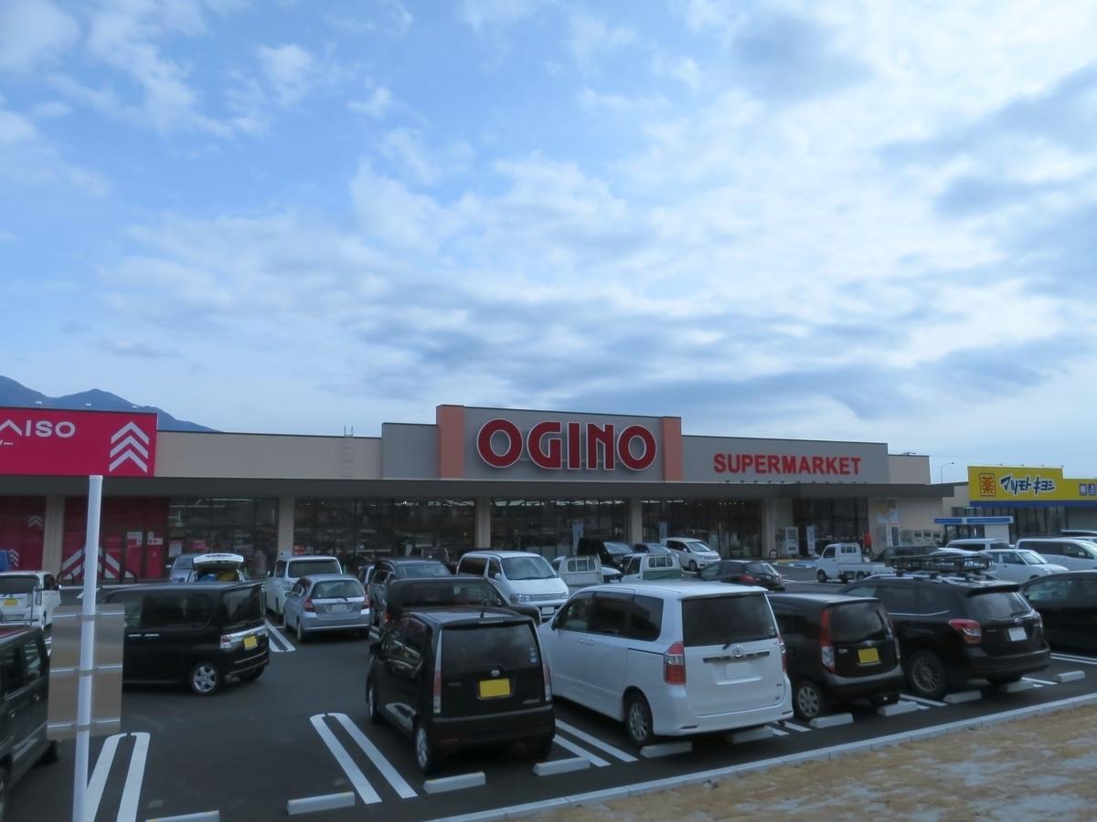 f:id:dual-yatsugatake-hygge-life:20200114173250j:plain