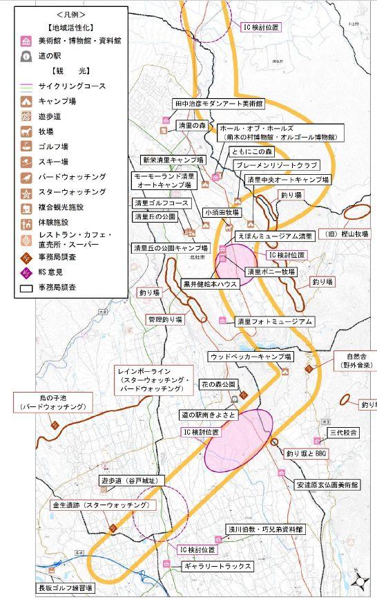 f:id:dual-yatsugatake-hygge-life:20200124074524j:plain