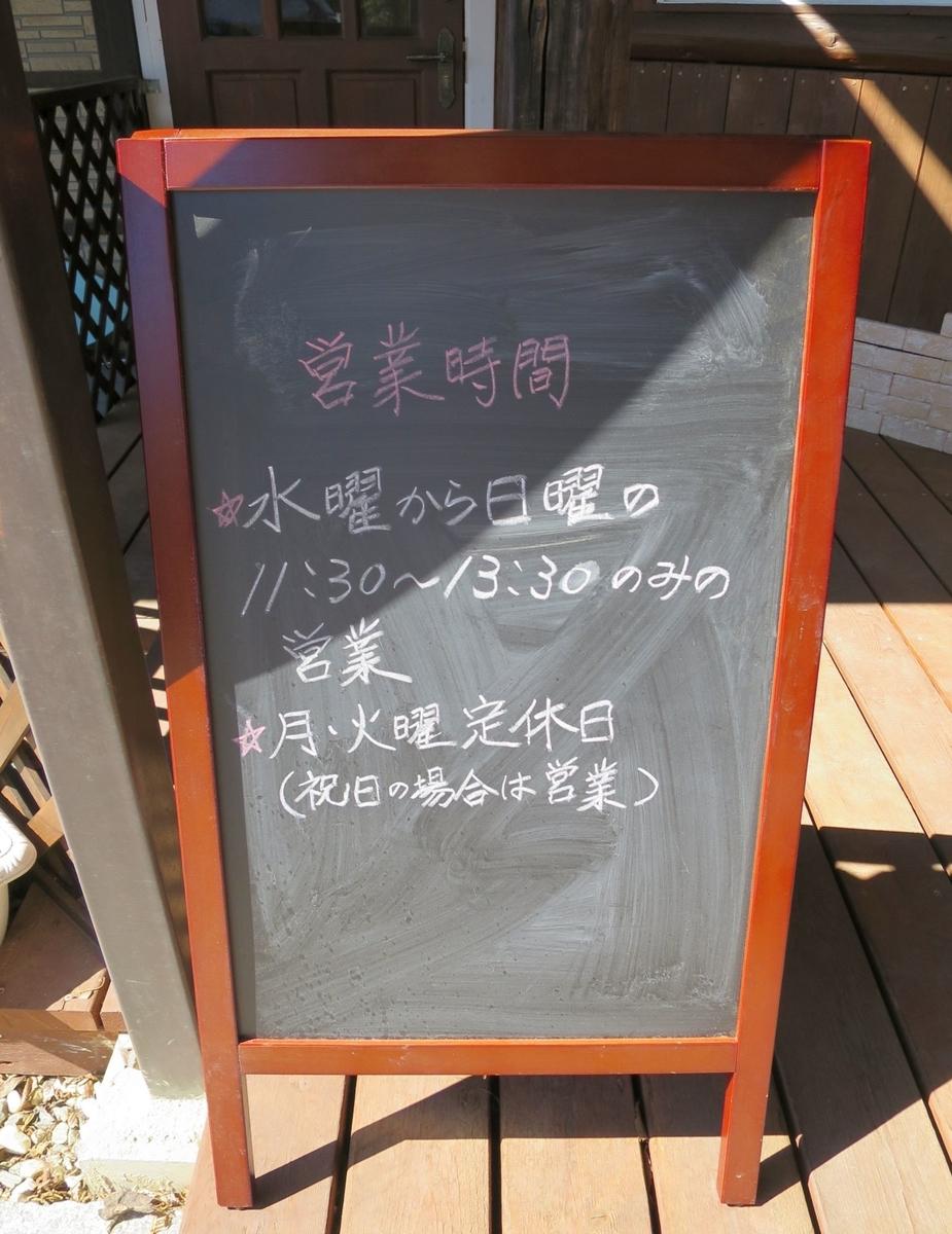f:id:dual-yatsugatake-hygge-life:20200307145133j:plain