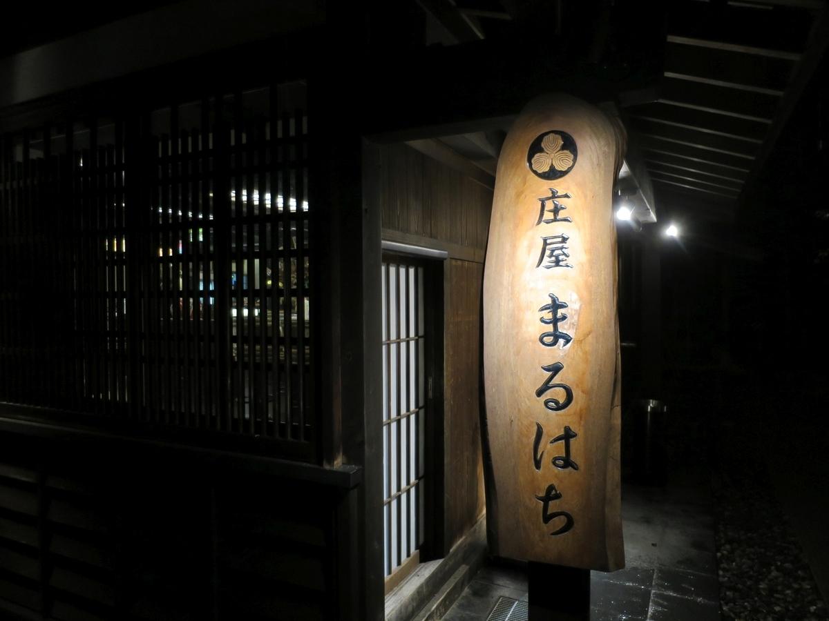 f:id:dual-yatsugatake-hygge-life:20201103174800j:plain