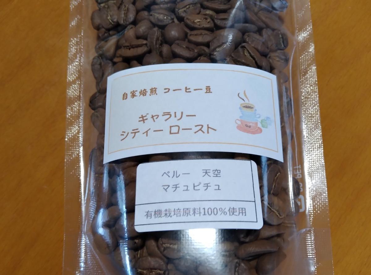 f:id:dual-yatsugatake-hygge-life:20210313143556j:plain