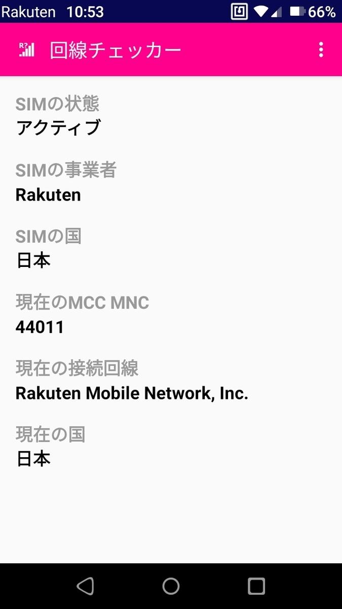 f:id:dual-yatsugatake-hygge-life:20210322075105j:plain