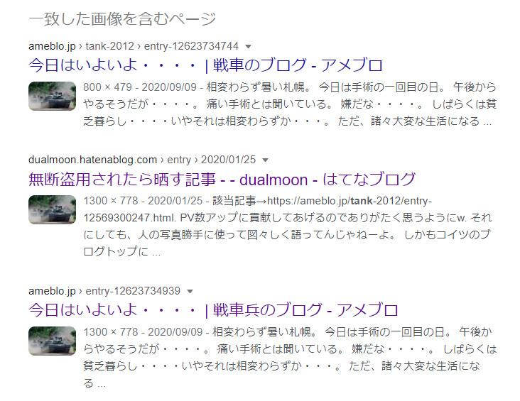 f:id:dualmoon:20201001010153j:plain:w600