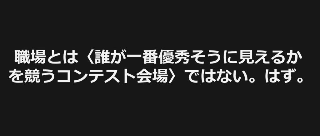 f:id:dubbed_pachi:20181016132043p:plain