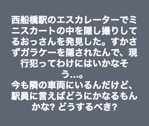 f:id:dubbed_pachi:20181016135105p:plain