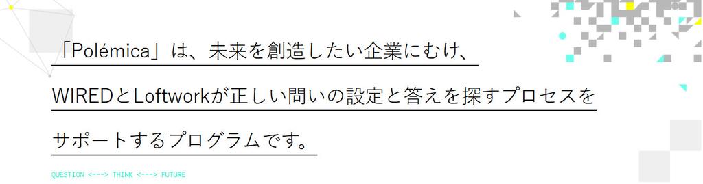 f:id:dubbed_pachi:20181020000257j:plain
