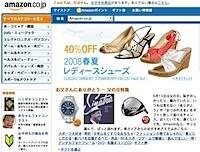 amazon_top.jpg