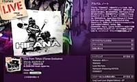 hifana-live.jpg