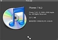 iTunes.app-1.jpg
