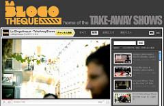 YouTube - LaBlogotheque さんのチャンネル