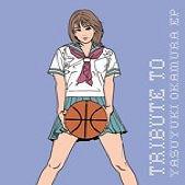 朝日美穂「だいすき ~Tribute to Yasuyuki Okamura~ Single」 - iTunes で「だいすき ~Tribute to Yasuyuki Okamura~ Single」をダウンロード