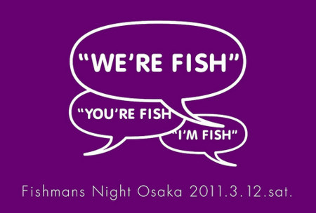 fishmans night osaka