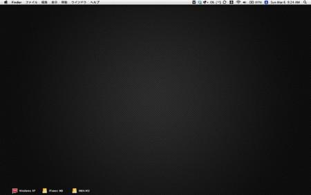 110306Desktop