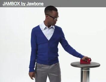 Bluetoothスピーカーの『Jawbone JAMBOX』はヤバイでしょう… | 拝むように弾いてくれ