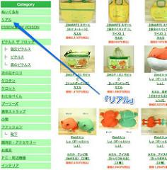 【楽天市場】カエルグッズ専門店。かわいい&使えるカエル達、お家につれて帰ってね♪:雑貨屋kerori[トップページ]