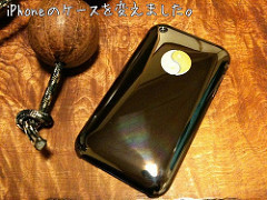 iphone_newcase
