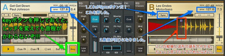 traktor_3_le_native_instruments2-1