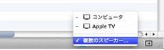 iTunes110919
