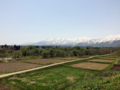 妙高山をいつもとは反対側から撮影