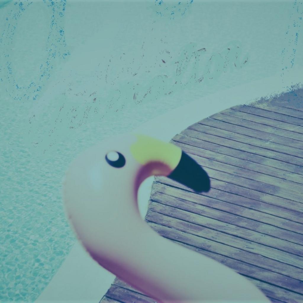 f:id:duckblue:20170806192503j:plain